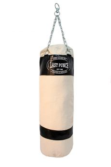 Last Punch Heavy Duty Black Punching Bag with Chains