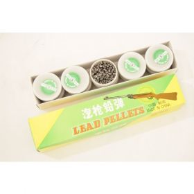 5.5mm Caliber for Air Rifles (1 Pack of 200 Pellets)