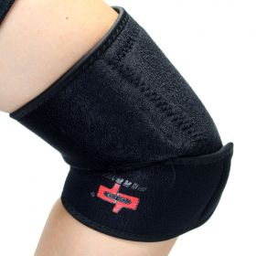 Perrini Self-heating Elbow Support Pad Protector